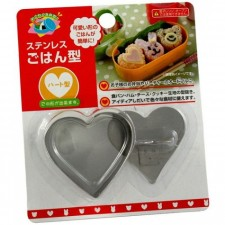 [Heart Shape] Sushi Rice Maker Cake Cookies Fondant Stainless Steel Mold Cutter Tool