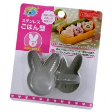 [Bunny Shape] Sushi Rice Maker Cake Cookies Fondant Stainless Steel Mold Cutter Tool