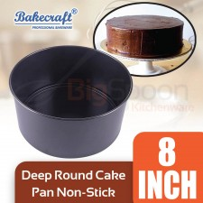 BAKECRAFT 8 Inch Non-Stick Deep Round Cake Pan With Loose Bottom High Quality Carbon Steel Bread Baking Mould Bakeware Cake Make Pan