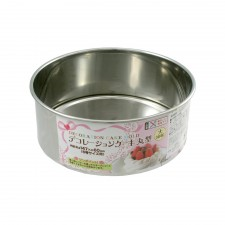 ECHO! Round Cake Pan Stainless Steel - 14.7cm