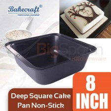 BAKECRAFT 8 Inch Non-Stick Deep Square Cake Pan High Quality Carbon Steel Bread Baking Mould Bakeware Cake Make Pan Deep Pizza Pan Pastry Mould With Easy Grip Handle