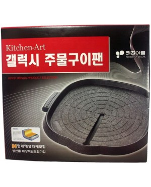 KITCHEN-ART BBQ Grill Plate Non-Stick Marble-Coated Aluminium KBP-310
