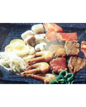 BBQ Grill Plate Non-Stick Marble-Coated Aluminium RAM-35DB