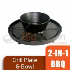 BIGSPOON 2 In 1 Korean BBQ Grill Cast Iron Combo Sets Barbeque Grill Bowl And Plate Portable Gas Stove Barbecue Grill Pan Household Living Tableware Appliance