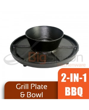 BIGSPOON 2 In 1 Korean BBQ Grill Cast Iron Combo Sets Barbeque Grill Bowl And Plate Barbecue Grill Pan Household Living Tableware Appliance