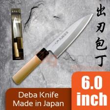 Deba Fish Knife 6 inch Japanese Knife Stainless Steel  - 100% Japan Original