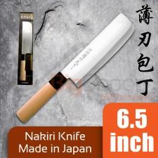 Nakiri Vegetable Knife 6.5 inch Japanese Knife Stainless Steel - 100% Japan Original