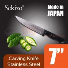 SEKIZO Carving Knife - 7 inch