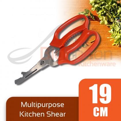 BIGSPOON Multipurpose Kitchen Shear Stainless Steel