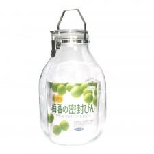 CELLARMATE Air Tight Glass Jar with Lock & Handle - 5.0L