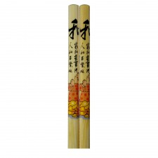 5 Pairs Bamboo Chopsticks with Design - Design D