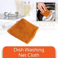 Fishnet Washer Square