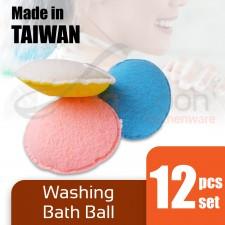 12-Pcs-Set Washing Bath Ball Made in TAIWAN [901]
