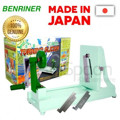 BENRINER Japan Turning Slicer 100% Japan Original [2887]