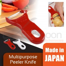BIGSPOON Multipurpose Peeler Knife Vegetable Cutter Fruit Peeler Made in Japan MX-V940