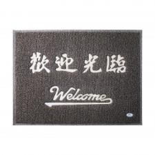 Door Mat 90cm X 120cm (Welcome) [E90120]