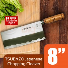 TSUBAZO Japanese Chopping Cleaver Knife 8 inch [51501]