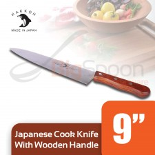 HAKKOH Japanese Cook Knife with Wooden Handle - 9 inch [H50594-9]
