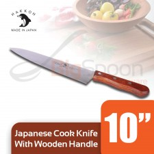 HAKKOH Japanese Cook Knife with Wooden Handle - 10 inch [H50594-10]
