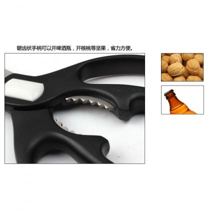 SHIBAZI Strong Kitchen Shear Chicken Bone Scissors [HRJ-01]