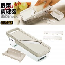 SHIMOMURA Adjustable Mandoline Vegetable Slicer with Tray VS-301 – 100% Japan Original