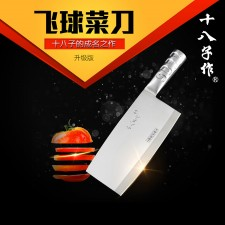 SHIBAZI Chinese Cleaver Chopping Boning Knife Stainless Steel P01 - 8.5 inch
