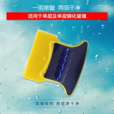 Double-Sided Magnetic Window Cleaner Brush Glass Washer Wiper Home Wizard Cleaning Tools Useful Surface Brushes