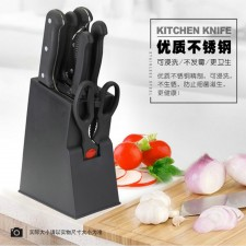 8-Pcs Set Stainless Steel Multiple Sharp Kitchen Knives Set Knife Block Holder Stand Organizer Shear Scissor Sharpener Sharpening Rod