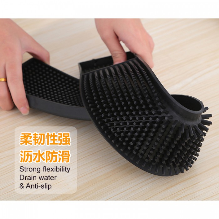 Bigspoon Professional Rectangle Rubber Bar Service Spill