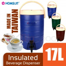 [Made in TAIWAN] HOMSUIT 17L Insulated Beverage Dispenser Water Bucket Thermal Milk Tea Dispenser 4.5Gal Drink Server Beverage Storage Water Barrel (Hot & Cold)