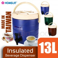 [Made in TAIWAN] HOMSUIT 13L Insulated Beverage Dispenser Water Bucket Thermal Milk Tea Dispenser 3.5Gal Drink Server Beverage Storage Water Barrel (Hot & Cold)