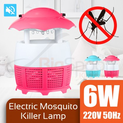 BIGSPOON Electric Mosquito Killer Lamp Electronic Mosquito Trap Mosquito Repellent with Mini Fan UV LED Light Moth Killer Insect Repellant Bug Zapper Fly Biting Catcher Wasp Repeller Anti Mosquito Pheromone Trap Pest Reject EU Plug Hanger Hook for Indoor