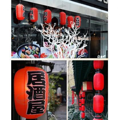 BIGSPOON 2-Pcs Set Japanese Lantern 25cm x 45cm Decorative Red Lantern Home Decoration Items for Restaurant