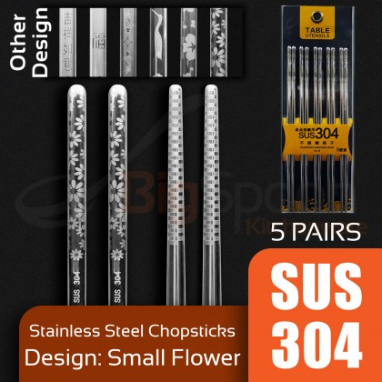 BIGSPOON 5 Pairs SUS304 Food Grade Stainless Steel Chopstick Set with Design Cutlery Reusable Chopstick for Chinese New Year Asian Vietnamese Food Tableware Chopsticks Korean Japanese Cuisine Auspicious Propitious Bliss Big Small Flower Fish Flamingo