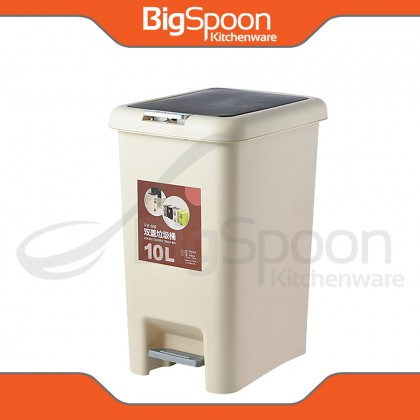 BIGSPOON 10L/15L Dual Pedal Dustbin with Lid and Built-in Trash Bag Holder for Kitchen Bedroom Office Polypropylene PP Push Top Trash Can Foot Step Trash Bin with Cover for Guest Room Toilet Washroom Beige/Brown