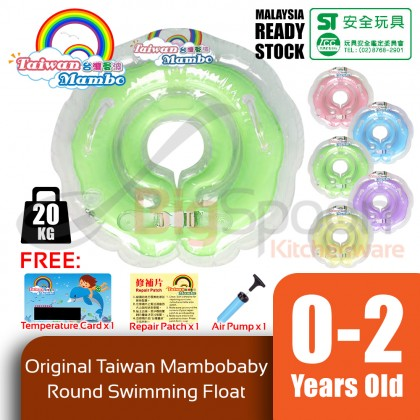 ORIGINAL TAIWAN MAMBOBABY Round Neck Float Baby Safety Swimming Ring Inflatable Infant Swim Float 0-2 Years Old 20kg Load Environmental Protection PVC with 2 Armrests Free Temperature Card Manual Air Pump Repair Patch Made in TAIWAN