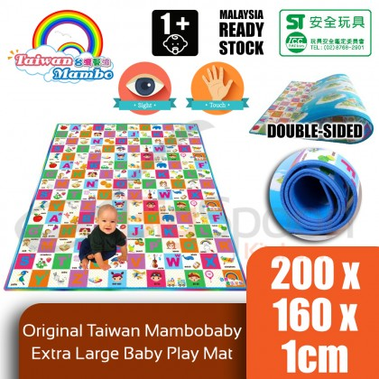ORIGINAL TAIWAN MAMBOBABY Extra Large Baby Play Mat 200x160x1cm Thick Carpet Mattress Soft Infant Crawling Pad Double-Sided Alphabet Toddler Playmat Sensory Foam Kids Toys Moisture-Resistant Water-Resistant Made in TAIWAN M01PM2016
