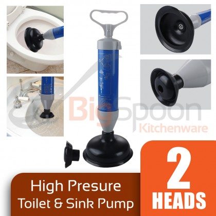 BIGSPOON 2-in-1 High Pressure Toilet Sink Suction Pump Heavy Duty Drain Plunger Clog Remover Rubber Heads [HD6113]