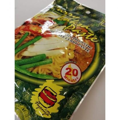 [HALAL] Little Nyonya - Curry Laksa Paste 250g 咖哩叻沙即煮酱料 Pes Kari Laksa Authentic Taste Penang Food No Preservative No Flavouring