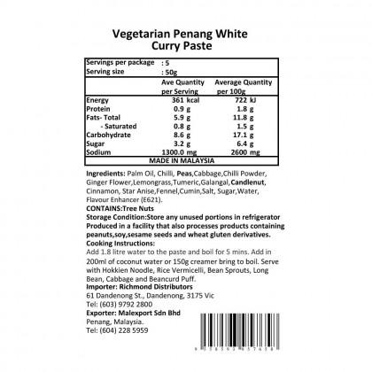 [HALAL-VEGETARIAN] Little Nyonya - Penang White Curry Paste 250g 槟城素白咖喱即煮酱料 Pes Vegetarian Kari Putih ala Penang Authentic Taste Penang Food No Preservative No Flavouring