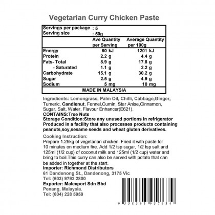 [HALAL-VEGETARIAN] Little Nyonya - Curry Chicken Paste 250g 素咖喱即煮酱料 Pes Kari Vegetarian Authentic Taste Penang Food No Preservative No Flavouring