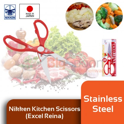 BIGSPOON NIKKEN KT09364 Kitchen Scissors Shears Excel Reina Stainless Steel Heavy Duty 100% Made In Japan Chicken Bone Strong Scissors