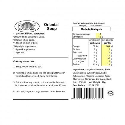 [HALAL] Richmond - Oriental Soup Pack 75g Bak Kut Teh Herbal Soup Soup Spices 肉骨茶汤包 Sup Herba Rempahan Sup
