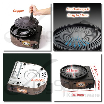 [ORIGINAL] IWATANI CB-SLG-1 Yakimaru Portable Smokeless Grill Yakiniku BBQ Stove Outdoor Butane Gas Stove Tungku Dapur Gas Mini Panggang for Home Gathering Camping Picnic