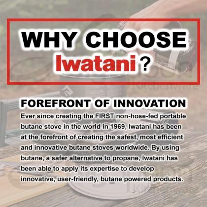 [ORIGINAL] IWATANI CB-TC-CJ2 Professional Culinary Torch Pro Plus Cooking Gas Torch Burner Fire Gun Flame Welding Lighter 噴火槍