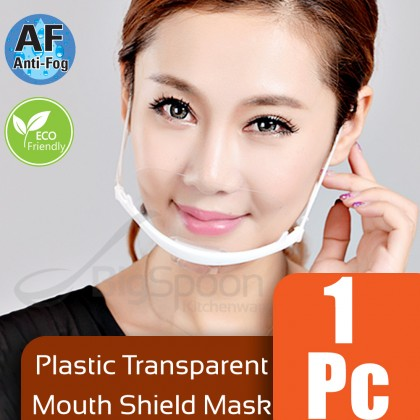 Plastic Transparent Mouth Shields Reusable Safety Food Mouth Mask Dust-Proof Anti Fog Anti-Saliva Mask Transparent 透明口罩 Topeng Mulut