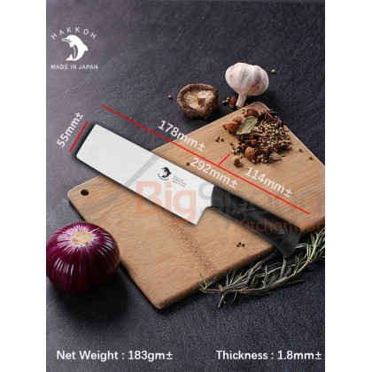 HAKKOH Japanese Cleaver Chopping Knife with Black Synthetic Handle - 7 inch [50733-7]