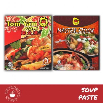 [HALAL] LITTLE NYONYA 250g Authentic Penang Nyonya Food Cooking Paste for Noodle Mee / Curry / Rice / Soup / Vegetarian No Preservative Rempah Masakan Pes Makanan 醬料包无防腐剂